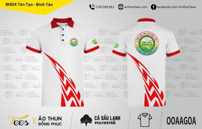 166. BHDX Tan Tao Binh Tan 680x435 - Áo thun Bạn Hữu Đường Xa Tân Tạo - Bình Tân